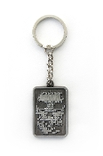 Watch Dogs Keychain Skull Logo