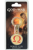 God of War Logo Keychain