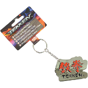 Official Tekken Keychain